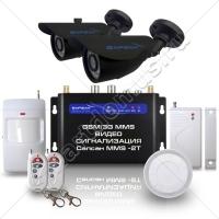 """GSM сигнализация Sapsan GSM MMS 3G с датчиками """"Дача"""", 2-мя уличными в/камерами, функцией видеозвонок улица"""