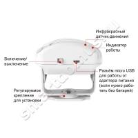 Инфракрасный датчик движения с беспроводным звонком Marlboze и пультом (звуковой датчик движения)