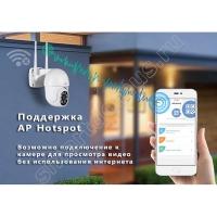 Уличная купольная поворотная IP камера Kerui C45 1080 P (P2P, WiFi, onvif, датчик движения, ИК, прожектор, 1920*1080, 2МП, звук, запись на MicroSD и в облако, работа онлайн и без Интернета)