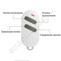 Сирена с беспроводным герконом и пультом ДУ Kerui