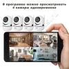 Поворотная IP камера (видеоняня) Kerui 1080 P (P2P, WiFi, датчик движения, ИК, 1920*1080, 2МП, звук, запись на MicroSD и в облако, Tuya smart)