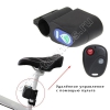 Сигнализация для велосипеда, сигнализация на самокат с пультом Bike Alarm